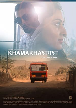 Watch Khamakha Online