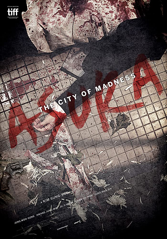Asura The City of Madness Poster