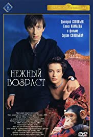 Nezhnyy vozrast (2000) Poster - Movie Forum, Cast, Reviews