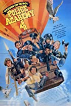 Image of Police Academy 4: Citizens on Patrol
