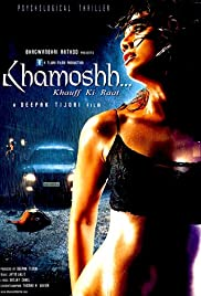 Khamoshh... Khauff Ki Raat (2005) Poster - Movie Forum, Cast, Reviews