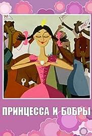 Printsessa i bobry Poster