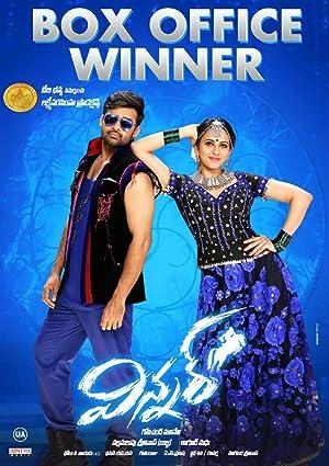 Winner (2017) Download on Vidmate