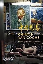 Image of China's Van Goghs