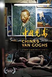 China's Van Goghs Poster