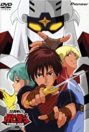 Ninja Robots Poster - TV Show Forum, Cast, Reviews