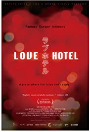 Love Hotel (2014) Poster - Movie Forum, Cast, Reviews