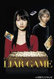 Liar Game tv poster