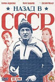 Nazad v SSSR Poster