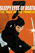 Image of Sleepy Eyes of Death: The Mask of the Princess