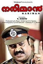 Image of Nariman