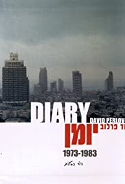 Diary Poster