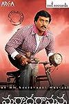 I want Rajamouli to watch our film - Ashwani Dhir
