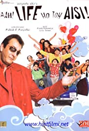 Vaah! Life Ho Toh Aisi! (2005) Poster - Movie Forum, Cast, Reviews