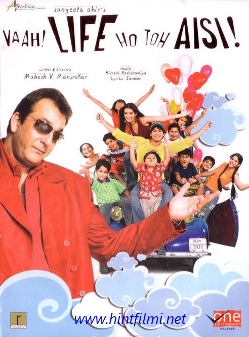 Image Vaah! Life Ho Toh Aisi! Watch Full Movie Free Online