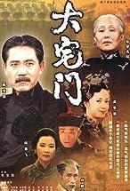 Primary image for Da zhai men