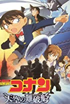 Image of Detective Conan: The Lost Ship in the Sky