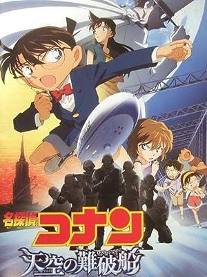Detective Conan OVA 10 (2010)