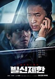 Hard Hit (2021) poster