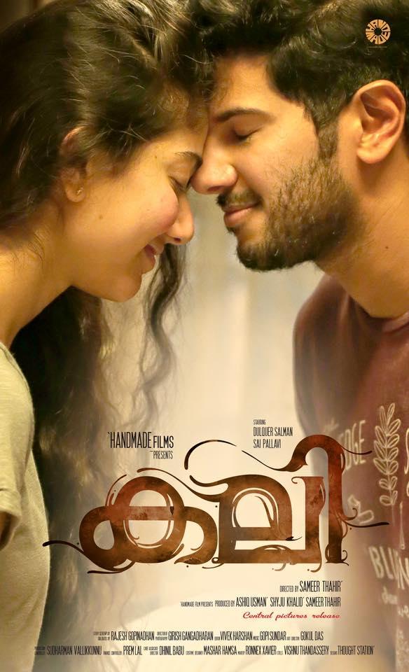 Kali (2016) Malayalam DvD-Rip –400MB | 700MB – Download