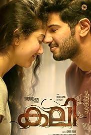 Kali(2016) Poster - Movie Forum, Cast, Reviews
