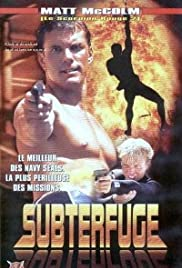 Subterfuge (1996) Poster - Movie Forum, Cast, Reviews
