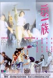 Yes! yi zu Poster