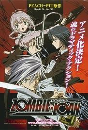 Zombie-Loan Poster - TV Show Forum, Cast, Reviews
