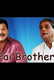 Pai Brothers Poster