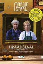 Image of Draadstaal