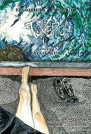 Tokeru Poster