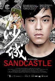 Sandcastle(2010) Poster - Movie Forum, Cast, Reviews