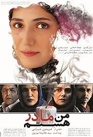 Man Madar Hastam(2012) Poster - Movie Forum, Cast, Reviews