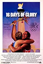 Primary image for 16 Days of Glory
