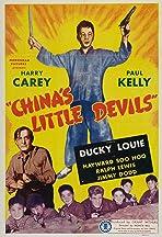 China's Little Devils