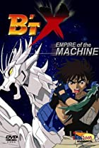 Image of B'T X