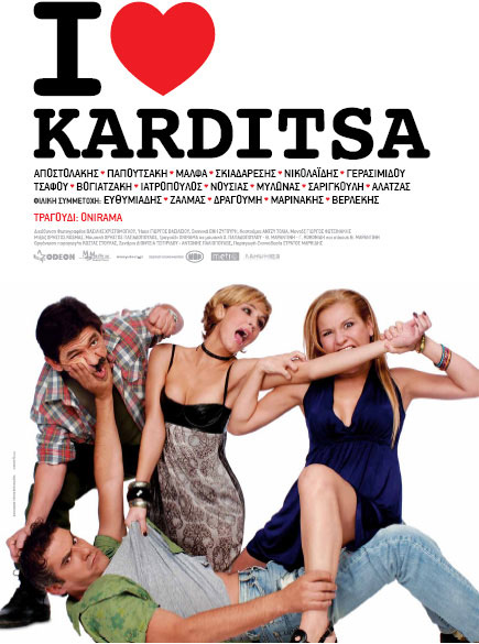 image I Love Karditsa Watch Full Movie Free Online