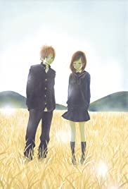 Bokura ga ita Poster - TV Show Forum, Cast, Reviews