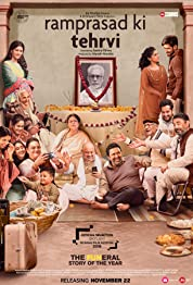 Ramprasad Ki Tehrvi (2021) poster