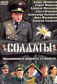 Soldaty Poster