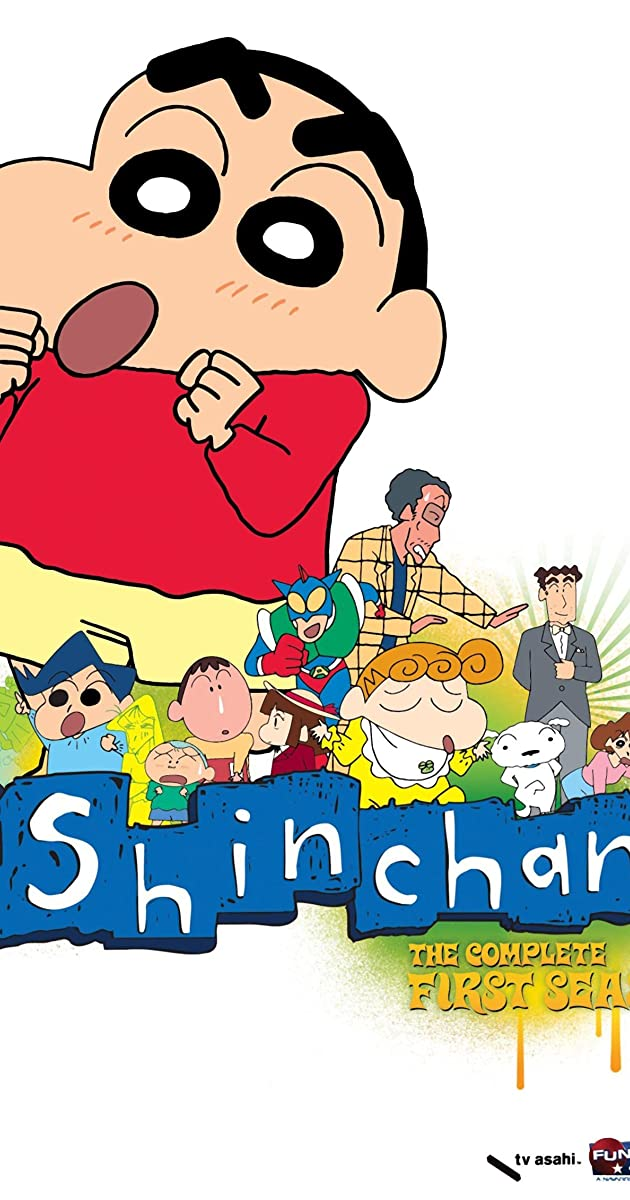 Image result for shinchan's first aired show image