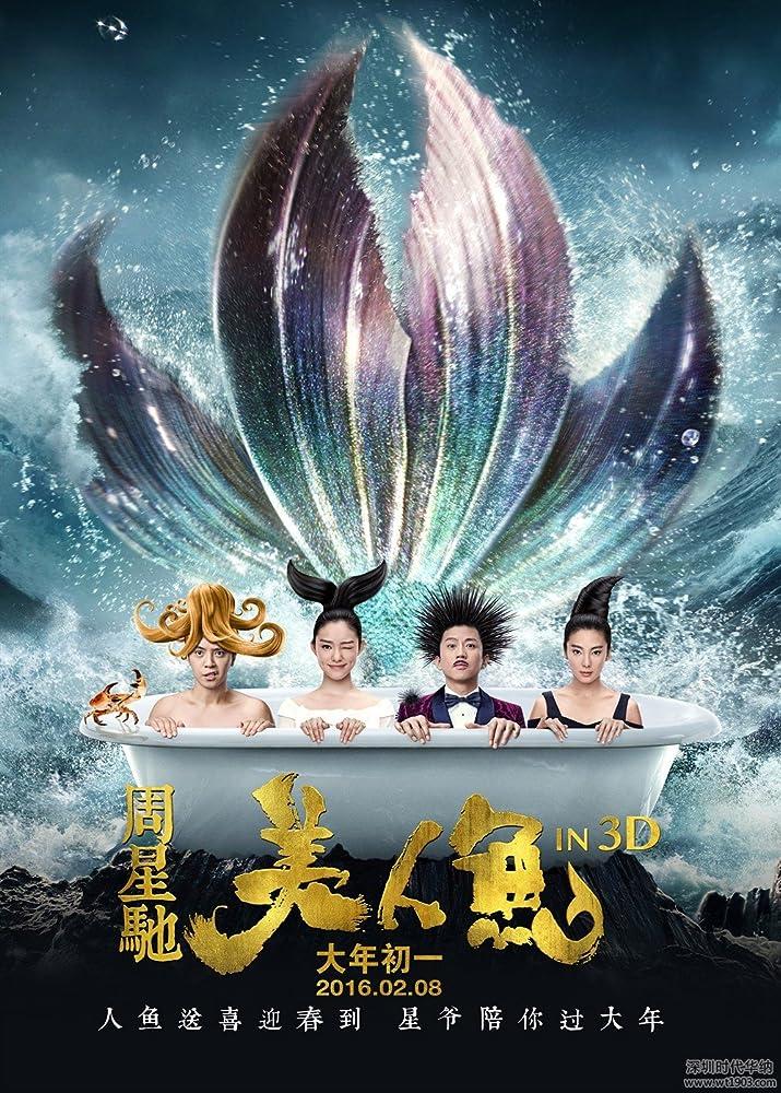 La Sirena 1080p |1link mega latino