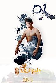 Dao shi xia shan Poster
