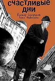 Schastlivye dni(1991) Poster - Movie Forum, Cast, Reviews