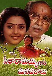 Seetharamaiah Gari Manavaralu Poster