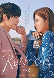 Run On poster