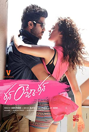 Run Raja Run (2014) Download on Vidmate