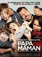 法式離婚 Papa ou Maman 2015