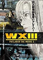 WXIII Patlabor the Movie 3(2002)