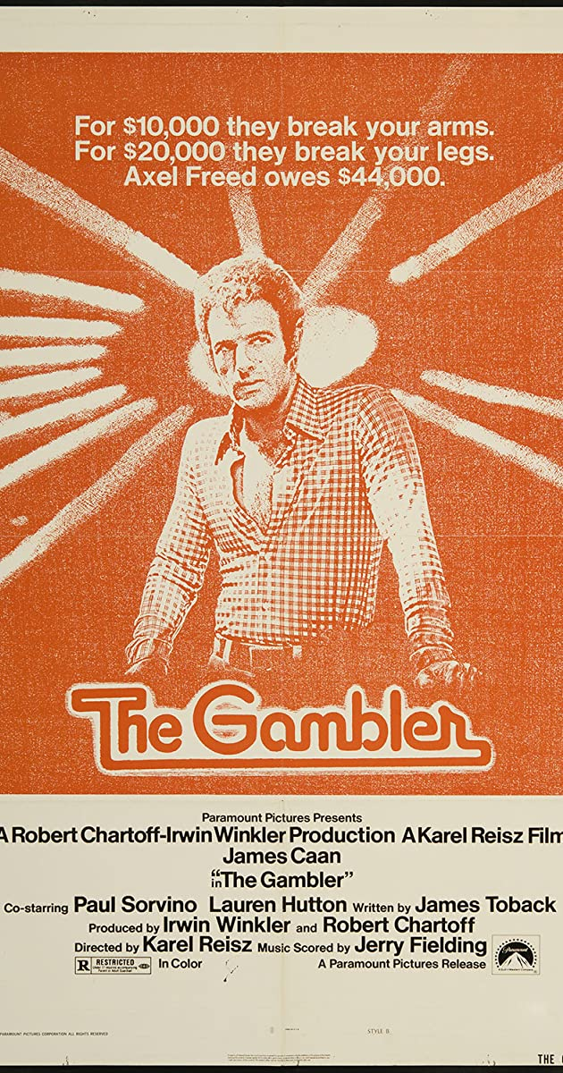 Игрок 1974 эту